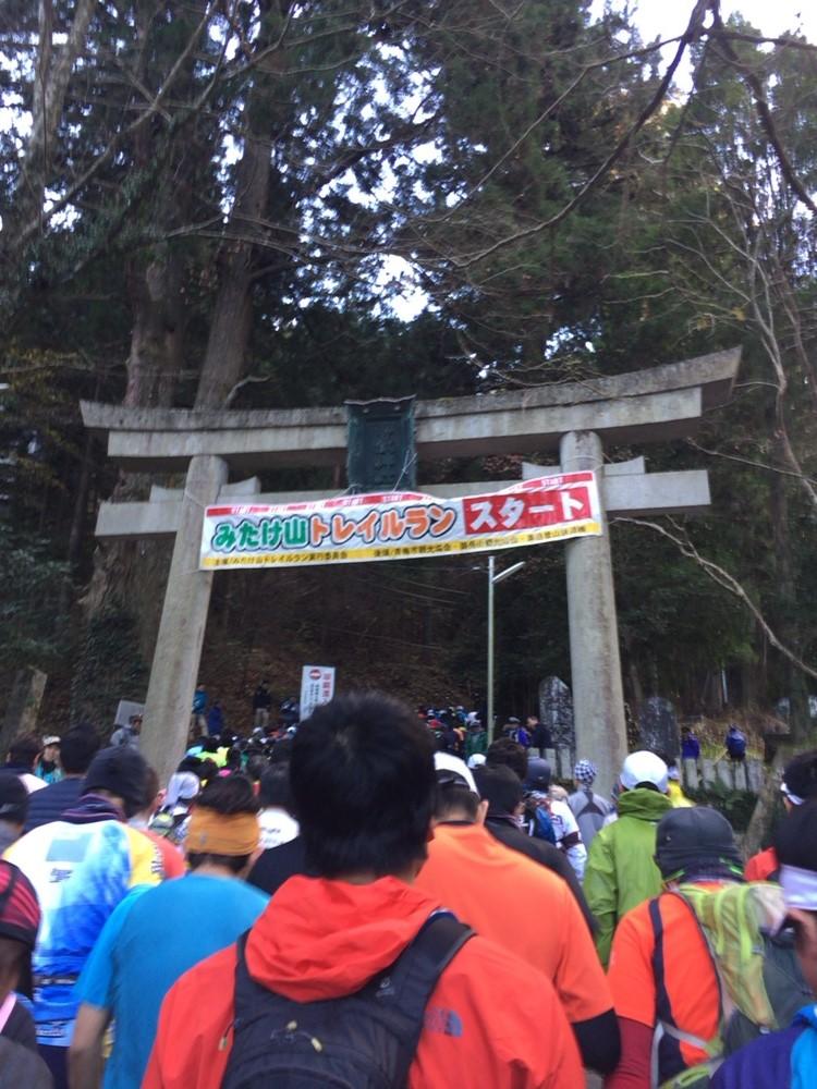 【レースレポート】みたけ山トレイルラン