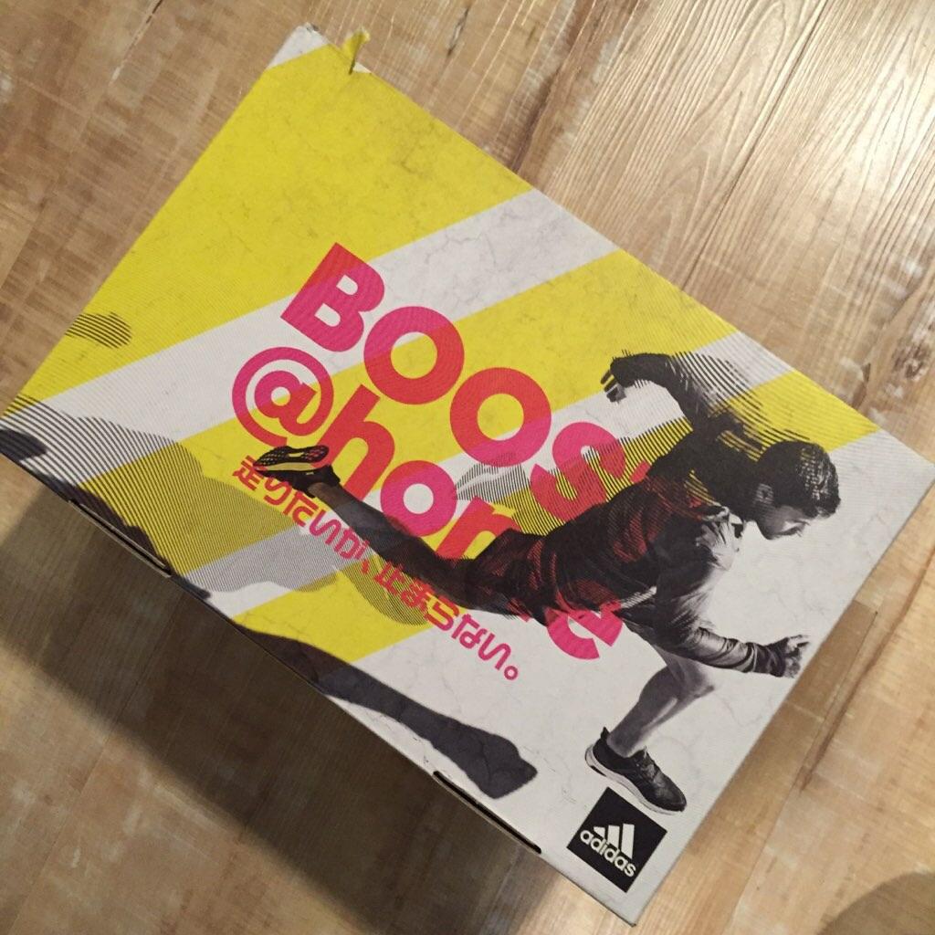 adidasのboostモデルをレンタル!boost@homeを試してみた!