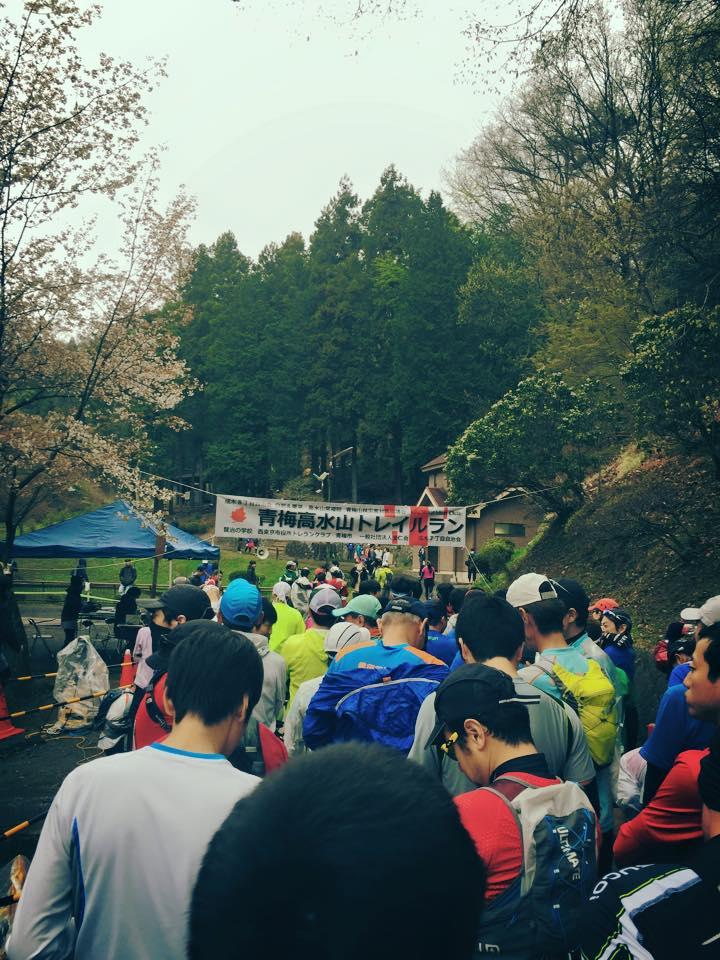 【レースレポート】第17回青梅高水山トレイルラン(15km)