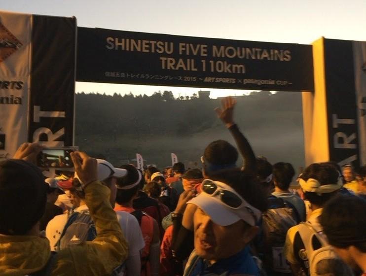【レースレポート】信越五岳トレイルランニングレース 2015 完走してきました(後編)