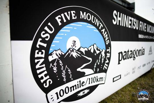 【レースレビュー】信越五岳トレイルランニングレース2017