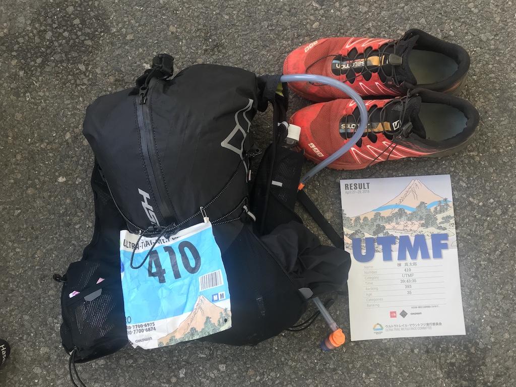 【レース報告】UTMF完走!したので、よかったこと、悪かったこと、気付きをメモ