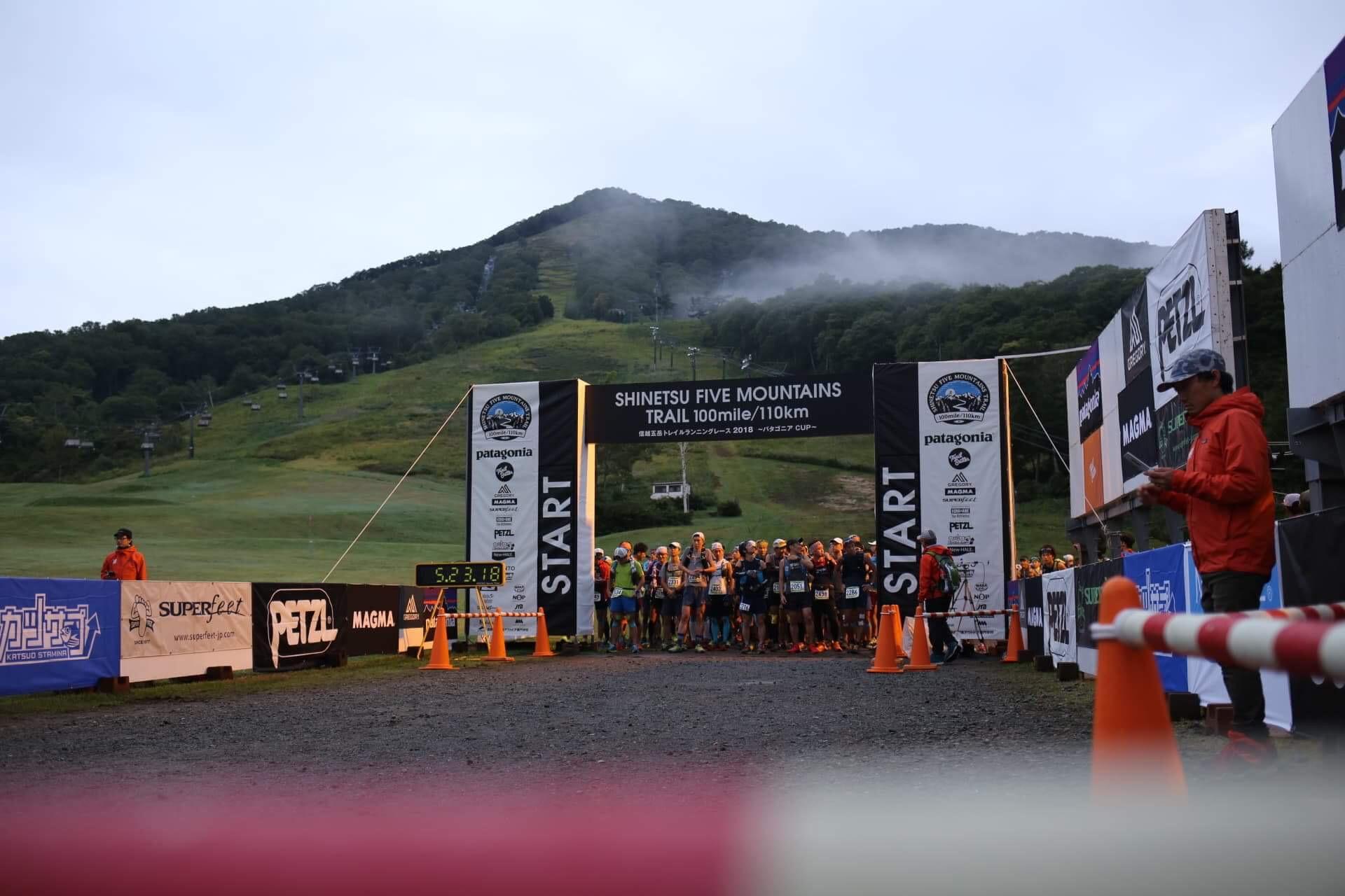 【レースレビュー】信越五岳トレイルランニングレース2018 110km  – 1